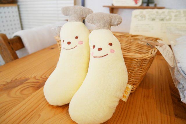 バナナせんせい(1000円)
