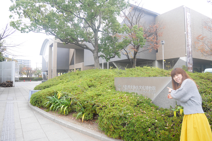 大阪府立弥生文化博物館1