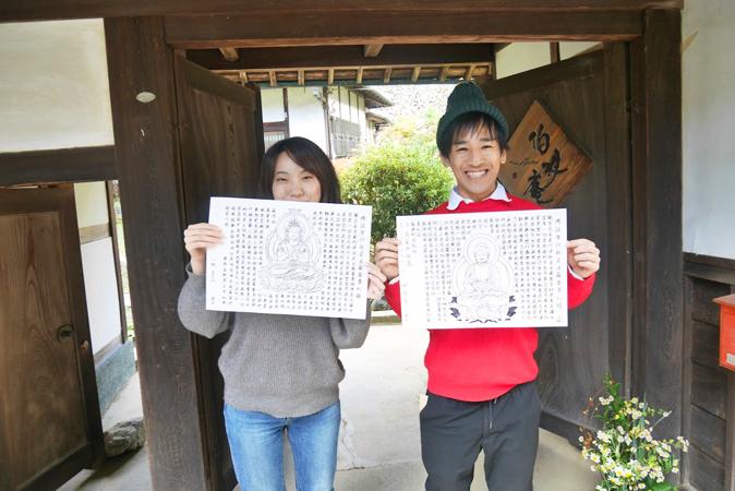 和泉市の観光体験スポット6選!家族で楽しめる遊び場特集!