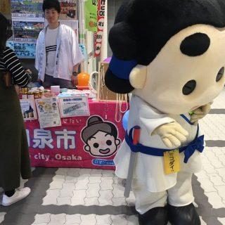 和泉市のブースでは、いずみパールやいずみ硝子、いずみの里さんのジャム、ポン酢しょうゆ「うらら香」などを販売したよ!