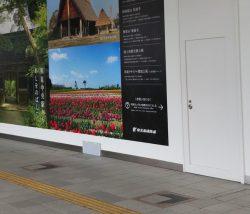 和泉中央駅パネル右下部分