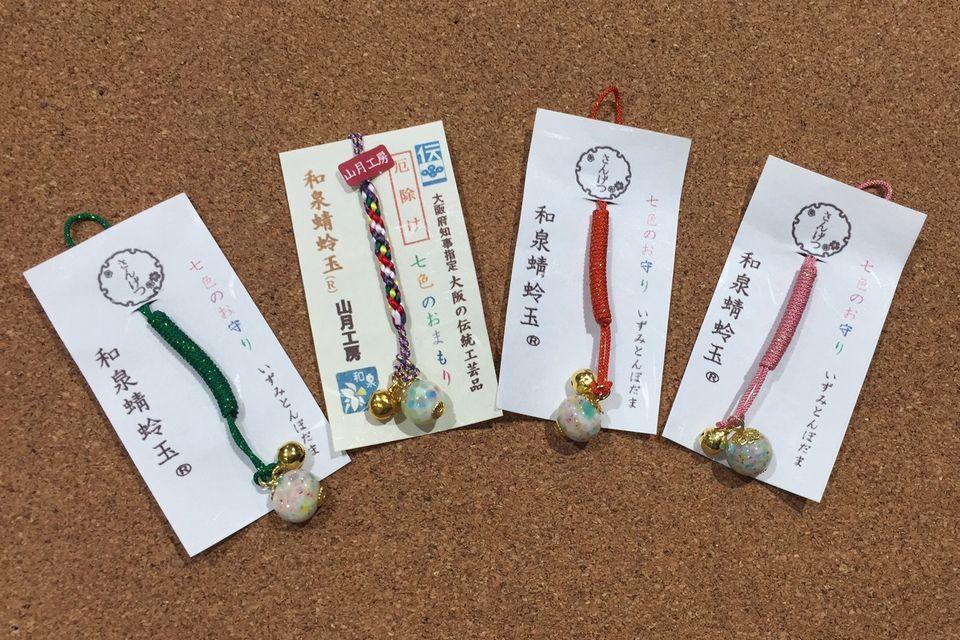 大阪府知事指定伝統工芸品 和泉蜻蛉玉® 【山月工房】