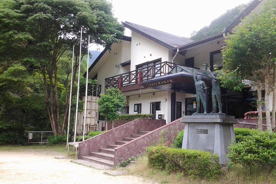 和泉市立青少年の家