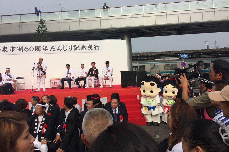 平成28年度 和泉市制60周年 だんじり記念曳行