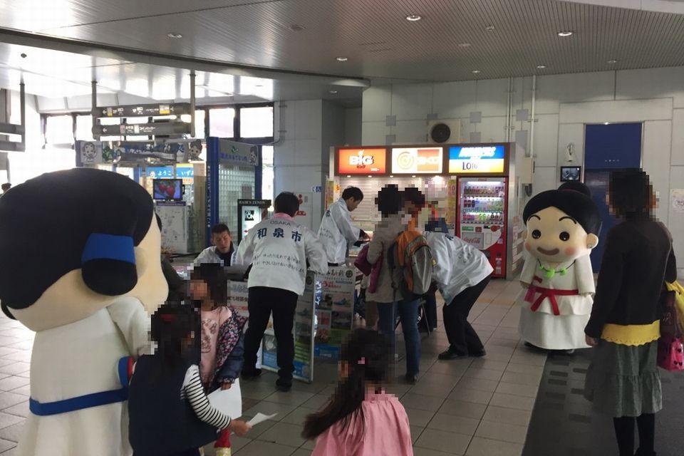 平成28年度 和泉市ふるさと納税なんでも相談会in和泉中央駅