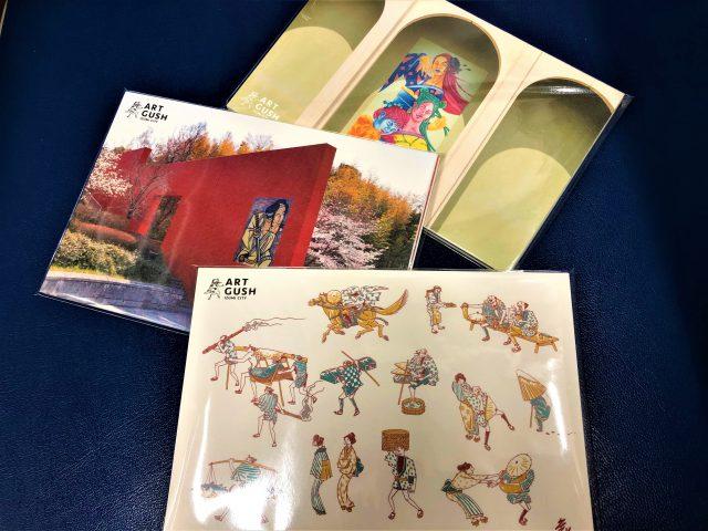 和泉・久保惣ミュージアムタウンポストカード