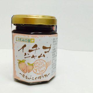 イチゴジャム 470円 価格はすべて税込です。 【いずみの里】 ※和泉市観光おもてなし処和泉府中にて販売中