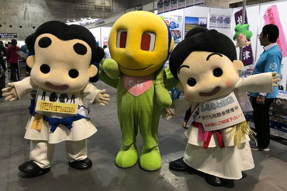 平成29年度 大阪マラソンEXPO 2017