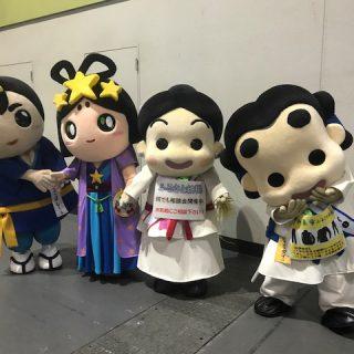 枚方市のひこぼしくんや交野市のおりひめちゃん、摂津市のセッピィも会場に遊びに来ていて一緒に写真を撮ったよ~!