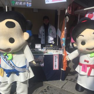 自治体のブースコーナーもあったんだよ!和泉市の特産品やポン酢しょうゆ「うらら香」、いずみの里さんのジャムや佃煮を販売したよ~!