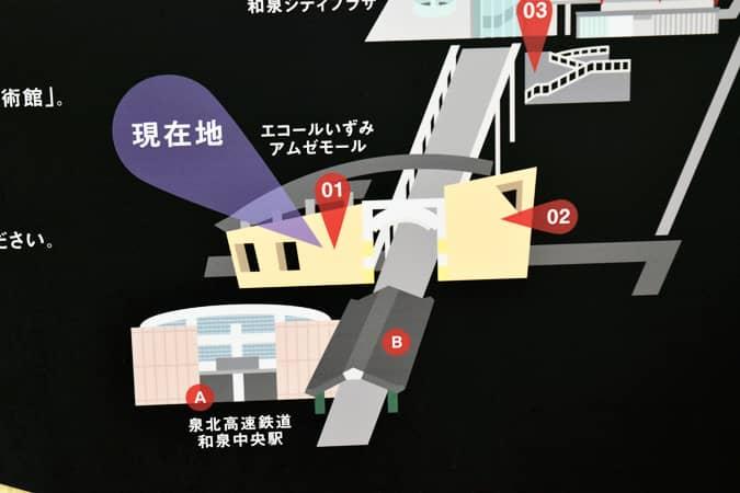 和泉中央駅周辺~和泉シティプラザエリア イメージ