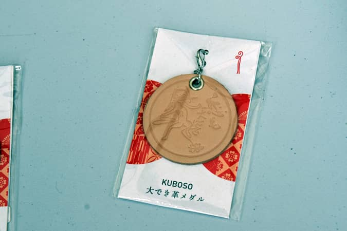 『大でき革メダル』