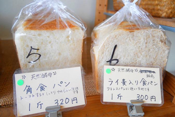 小麦屋 弥平 イメージ3
