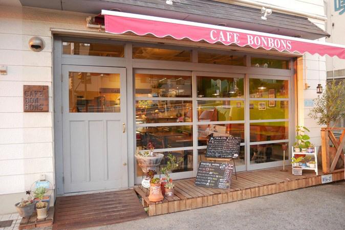 CAFE BONBONS イメージ1