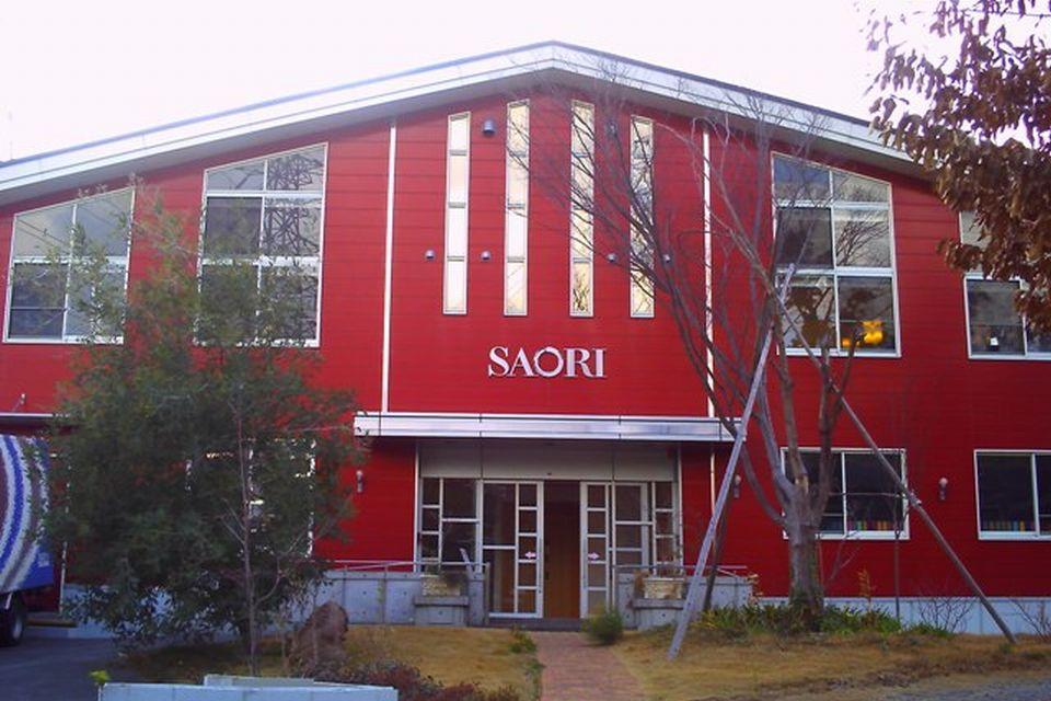 Saori(狭织)森林