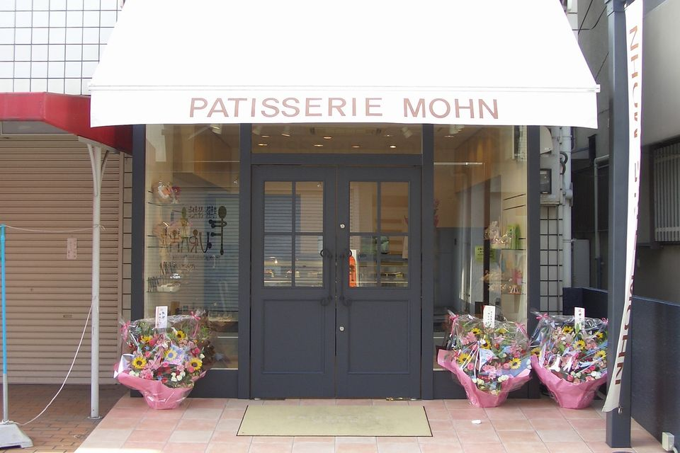 法式蛋糕 MOHN 北新太店