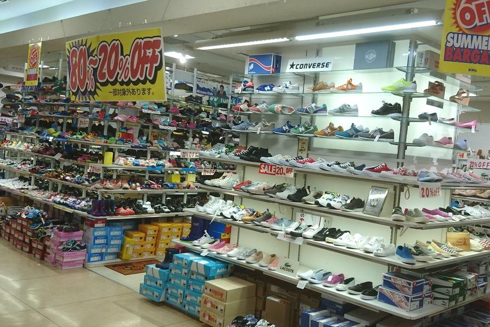 Shoes Walk Up(鞋运动能力向上)