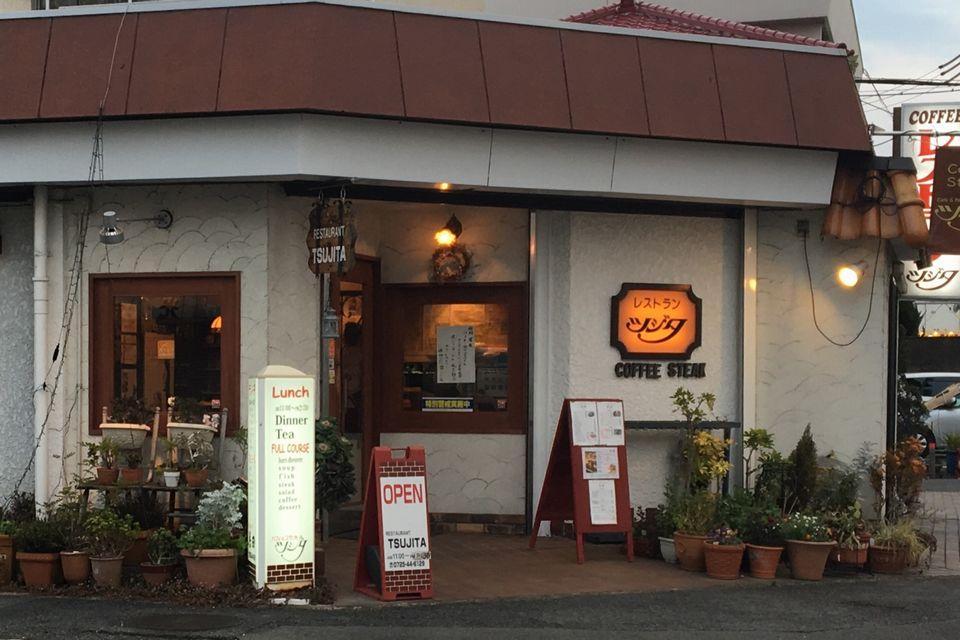 Caferest逵田(休憩西餐館 逵田)